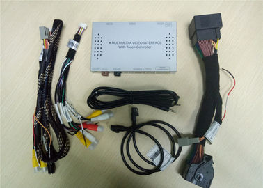 China Video Interface Car Multimedia Navigation System distributor