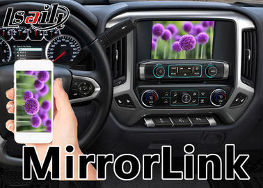 China High - Definition Car Navigation System Full Pull - In Installation With HD Display factory