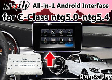China Two - In - One Car Navigation System Android 6.0 Inbuilt Wifi For Mercedes Benz factory