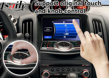 China Car Navigator for 2013-2017 year Nissan 370Z , Android Auto Interface distributor