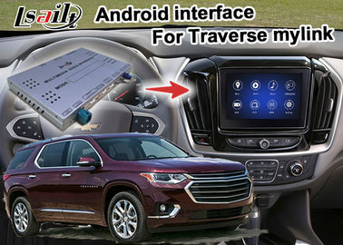 China GPS Car Navigation Box video interface for Chevrolet Traverse Mirror Link Navigation factory