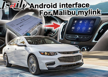 China GPS Multimedia Car Navigation System for Chevrolet Malibu video interface carplay optional factory