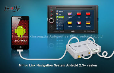 China Vehicle JVC Mirror Link Navigation with USB / Touch Screen / Bluetooth / EQ Sound distributor