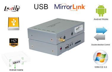 China Pioneer Mirror Link Navigation for AVH-X2750BT distributor