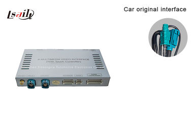 China Audi A3 Audi Multimedia Interface Box with Video / Reverse Rear Camera All In One distributor