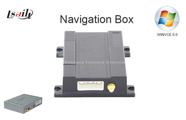 China Universal GPS Car Navigation Box / Navigation Module for BMW , Mercedes Benz , Audi factory