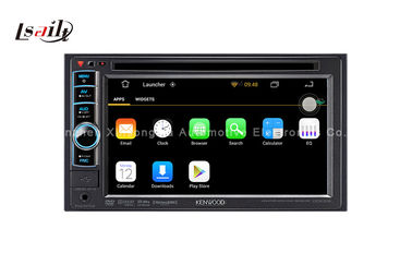 China Kenwood Car Android GPS Navigation Box with Multimedia Player factory