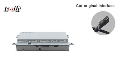 China Portable AUDI A6L / Q7 Car Multimedia Navigation System with BT , Trajectory Reversing distributor