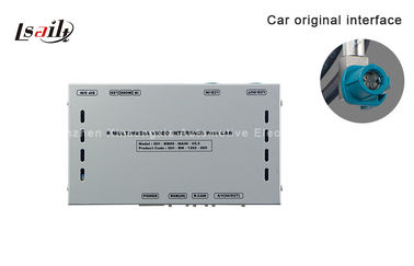 China CIC System BMW Multimedia Interface distributor