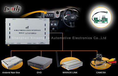 China Right Hand Navigation Honda Video Interface Converter AIO with LCD IN / OUT and Power Cable factory