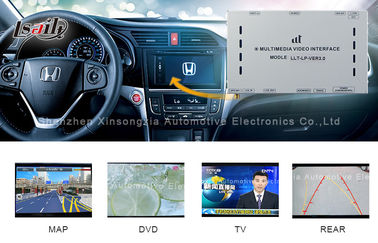 China GPS Navigator Interface System / Honda Video Interface GPS Navi for Right Hand Drive HR-V factory