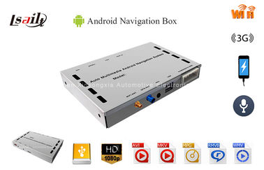China Android Car Navigation Box Support Touch Control Navigation for  7 Inch DVD Player factory