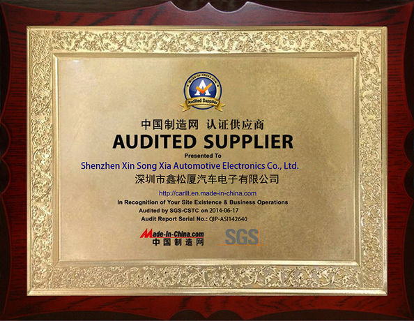 China Shenzhen Xinsongxia Automobile Electron Co.,Ltd Certification