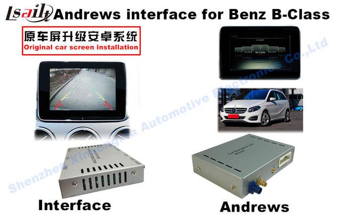 1 6 GHz quad core Mercedes benz GLK gps navigator android