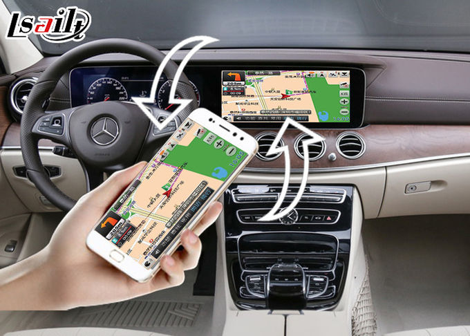 WiFi Bt Android Navigation Box